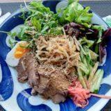 Image for Avec viande de Bœuf at Kumano restaurant in Nice