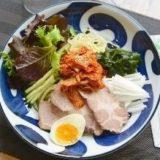 Image for Hiyashi Kimchi (Froid) Porc at Kumano restaurant in Nice