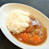 Image for Curry au bœuf à la japonaise at Kumano restaurant in Nice