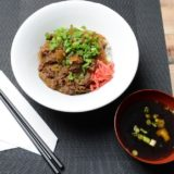 Image for Gyudon (avec soupe Miso) at Kumano restaurant in Nice