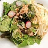 Image for Salade at Kumano restaurant in Nice